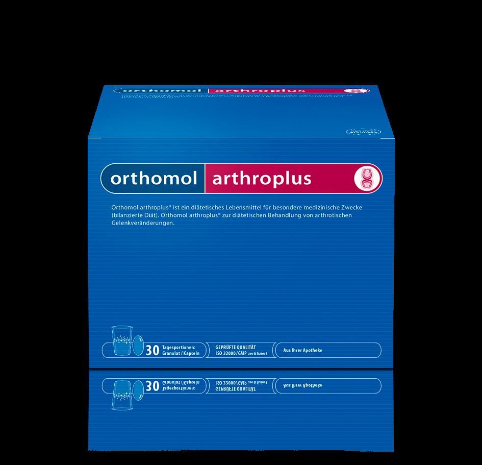 Ортомол Артроплюс порошок