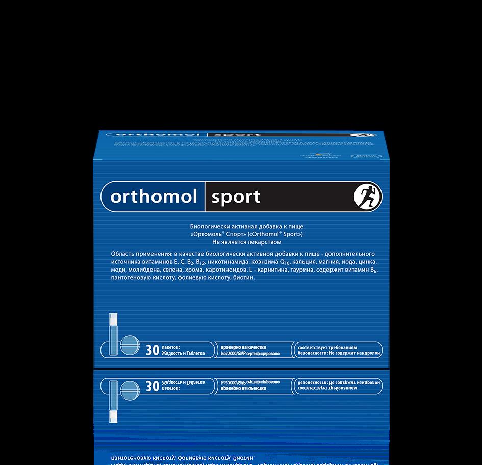 Orthomol Sport с таурином старая упаковка
