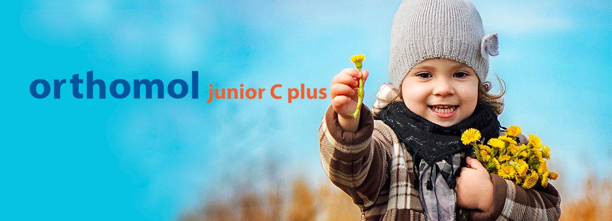 витамины для иммунитета детей