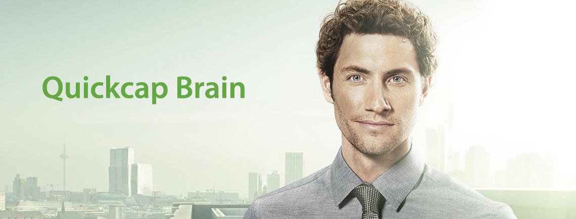 витамины для мозга